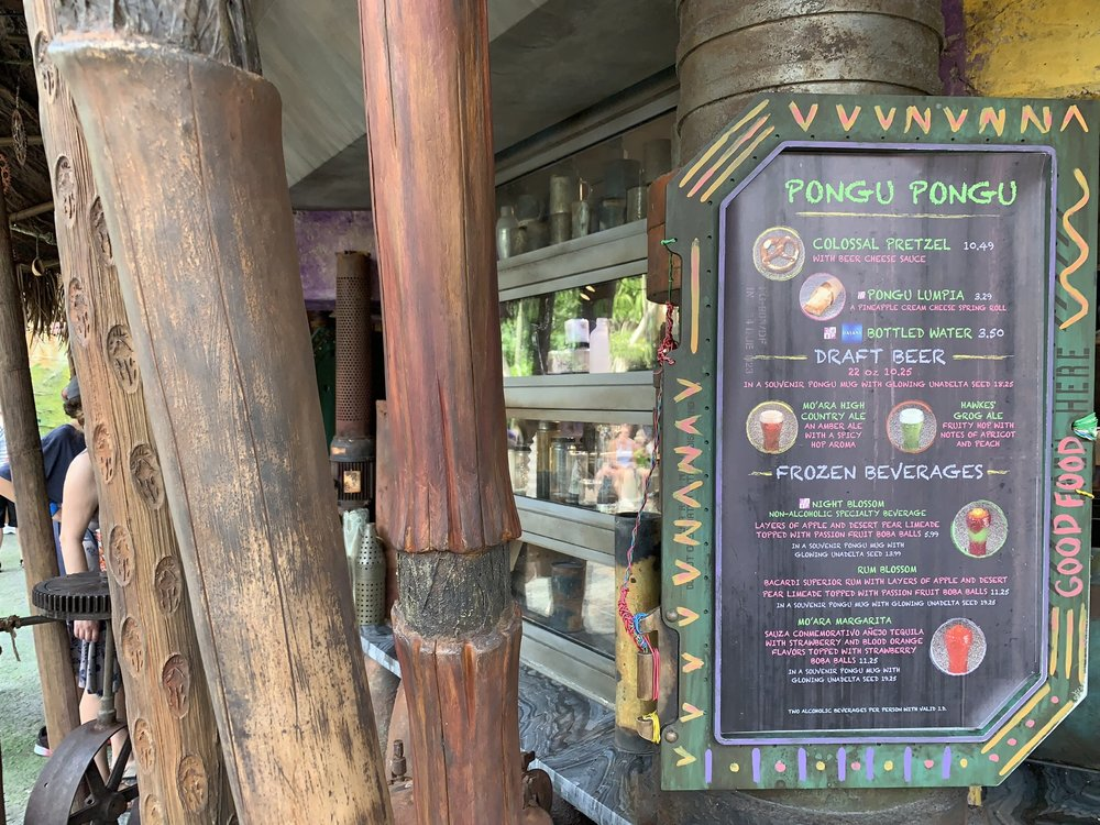 pongu pongu 2 where to drink at animal kingdom.jpg