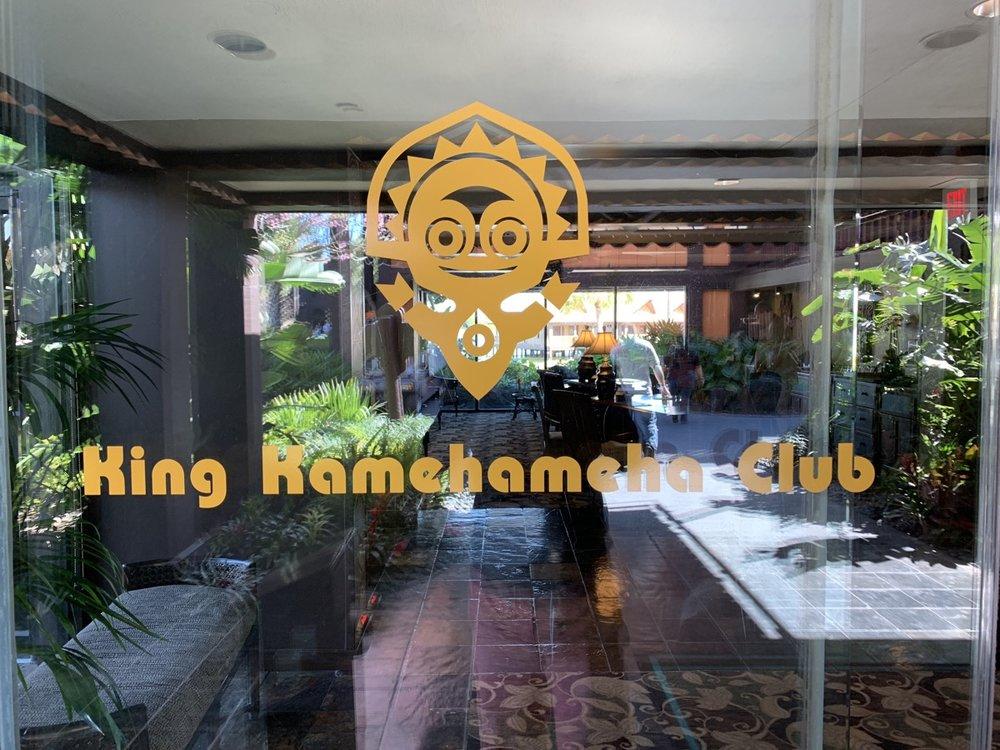 disney polynesian village king kamehameha club level review sign.jpeg