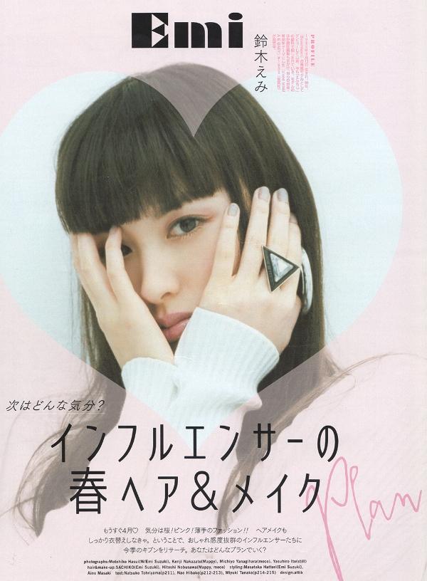 Sachiko-Omori-Hair-Makeup-18