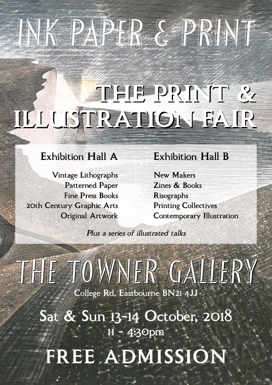 Towner Poster 2018.jpg