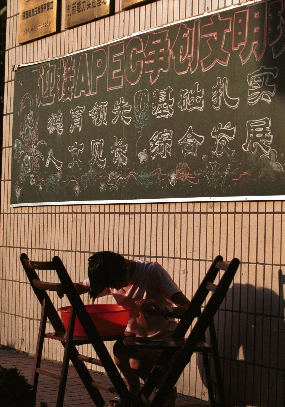 China_Travel_Photography_035.jpg