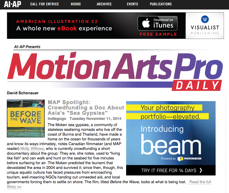 AI/AP Motion Arts Pro