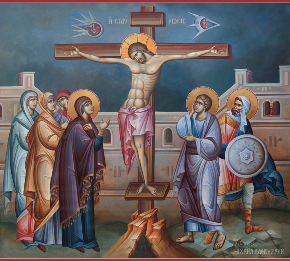 Jesus Christ Crucified - Michael Alevyakis.png