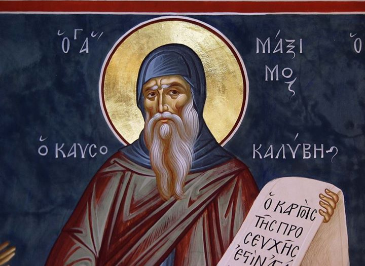 Saint+Maximos+the+Righteous+of+Kapsokalyvia%2C+Mount+Athos.jpg