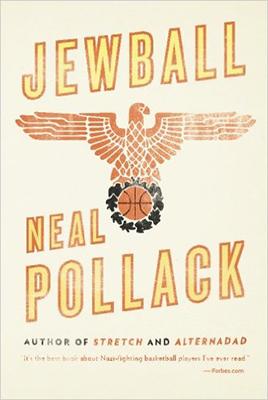 book 7 Jewball.jpg