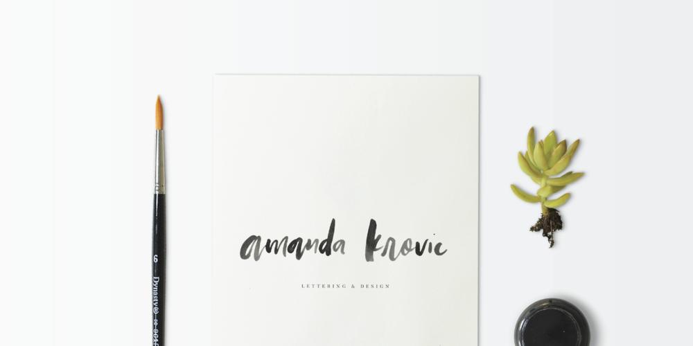 Amanda Krovic