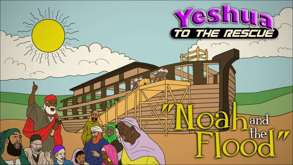 Yeshua to the Rescue Collection