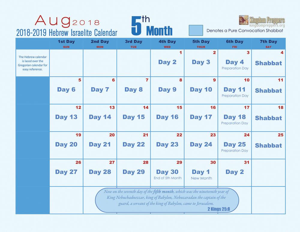 Hebrew-Calendar-Month-05.jpg