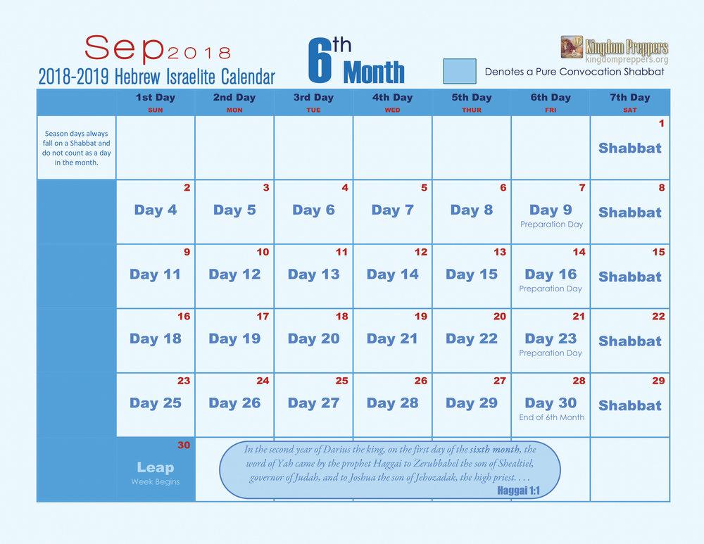Hebrew-Calendar-Month-06.jpg