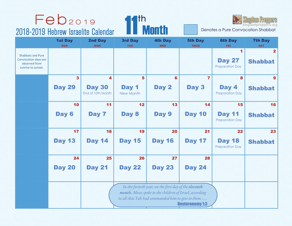Hebrew-Calendar-Month-11.jpg
