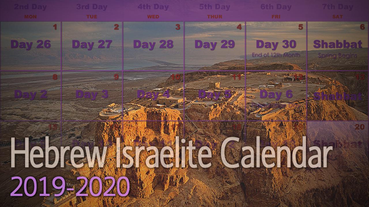 Hebrew Israelite Calendar 2020 Hebrew Israelite Calendar (2019 2020) — Kingdom Preppers