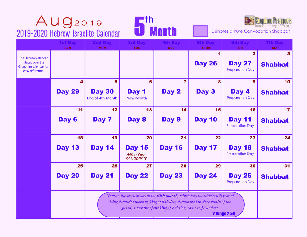 Hebrew-Calendar-Month-05.jpg