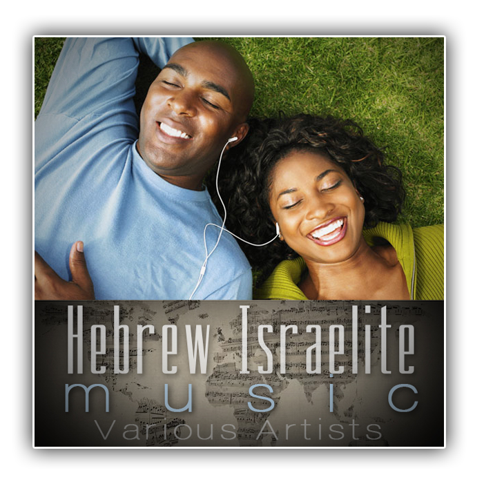 hebrew-israelite-music-cover.png