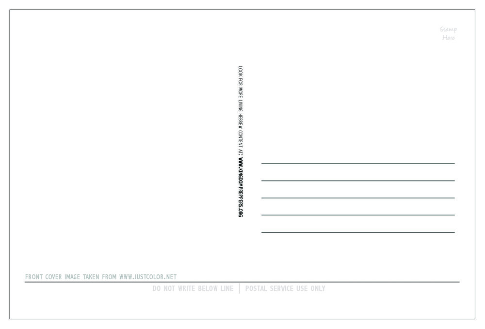 4x6postcard_back.jpg