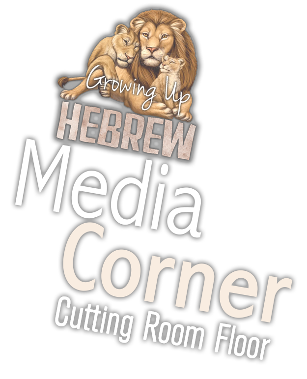 media-corner-logo_isolated.png