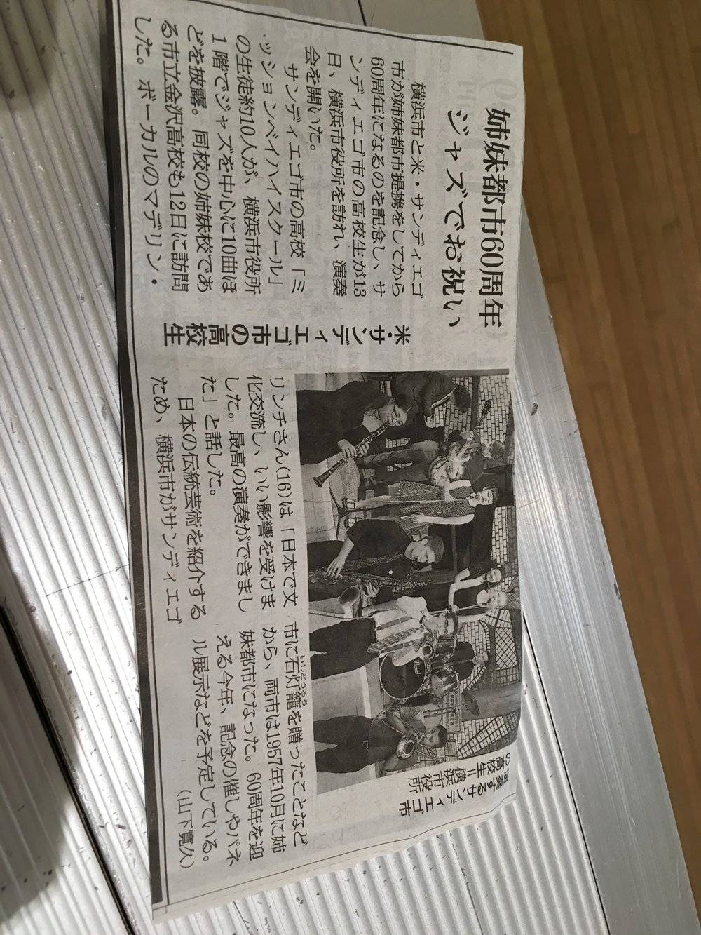 We made the Yokohama news!