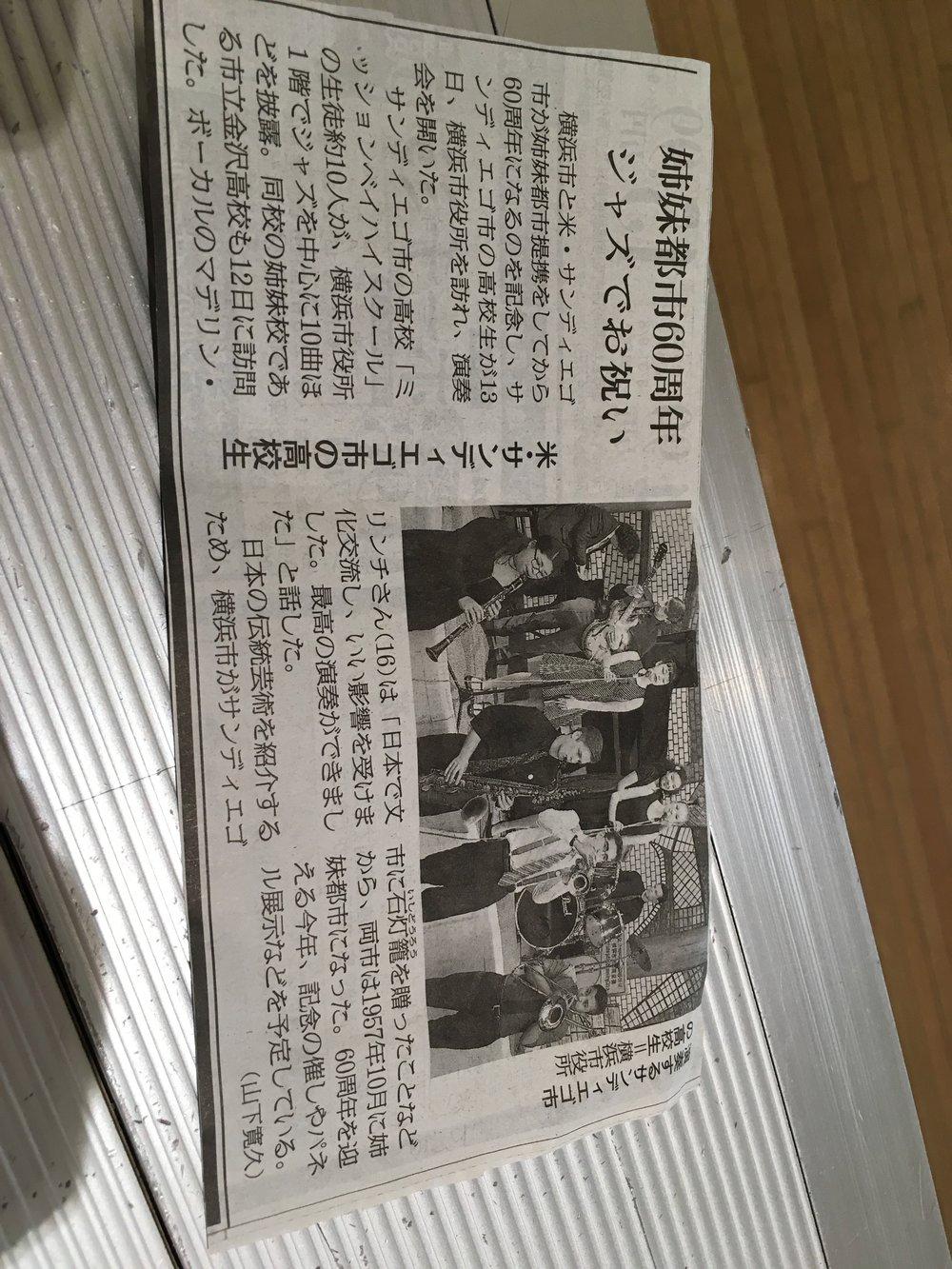We made the Yokohama news!