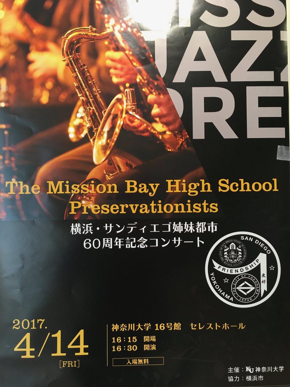 Copy of Kanagawa University