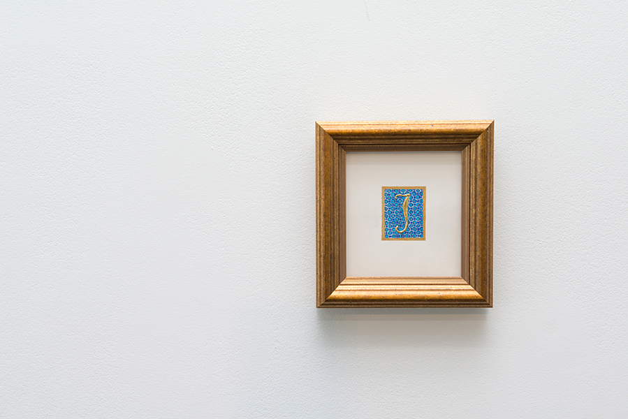 Manuscript illumination (J)  Gold leaf, watercolour 2.54 x 5.1cm