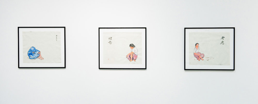 Nicholas Chin,  Phases: Silence, Phases: Reminisce, Phases: Ponder,  2010, Chinese watercolours, ink on KitaKata paper, 53.5 x 62 cm