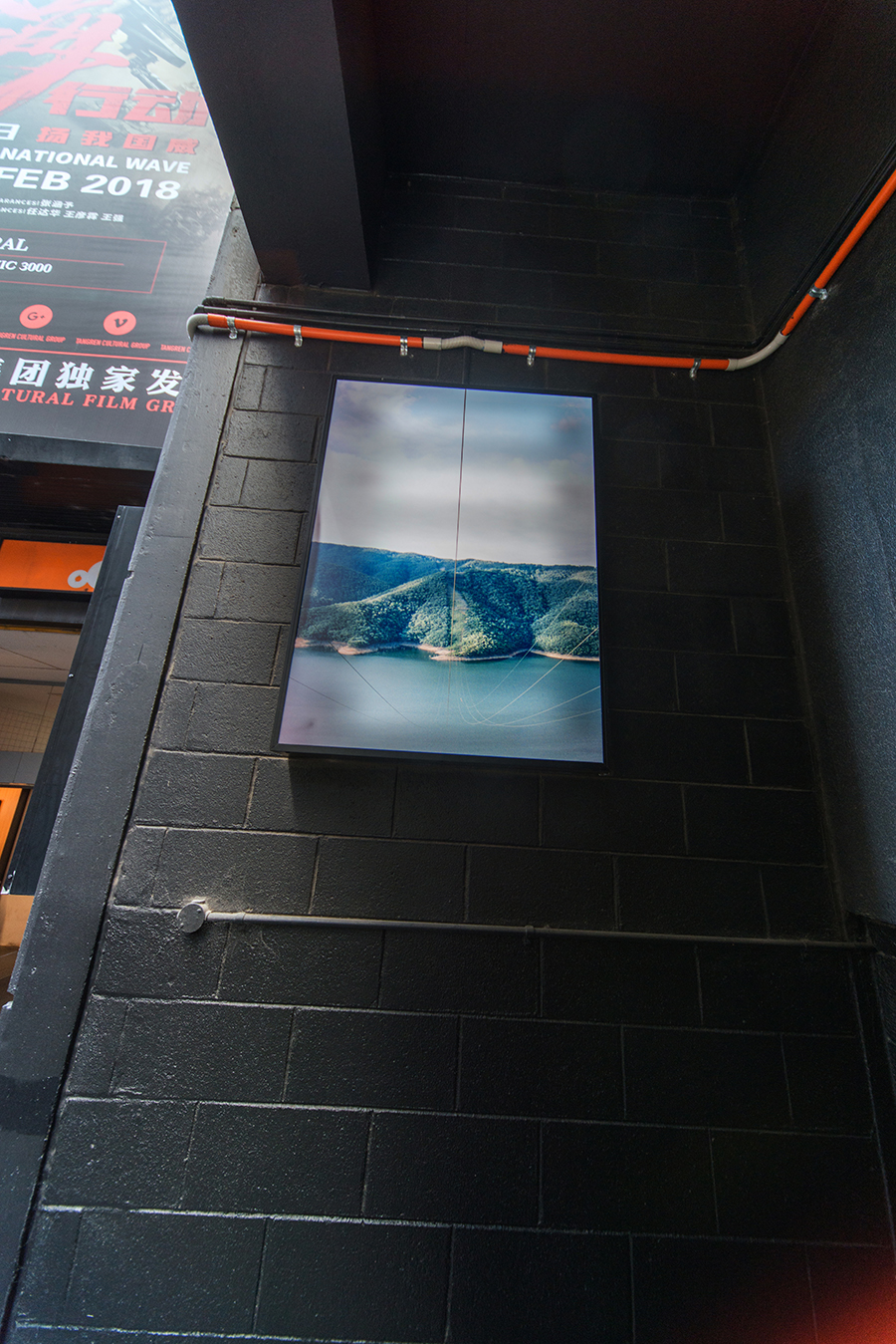 Installation view of  Highlights,  2018.