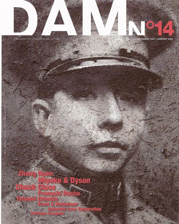 DAMn14.jpg