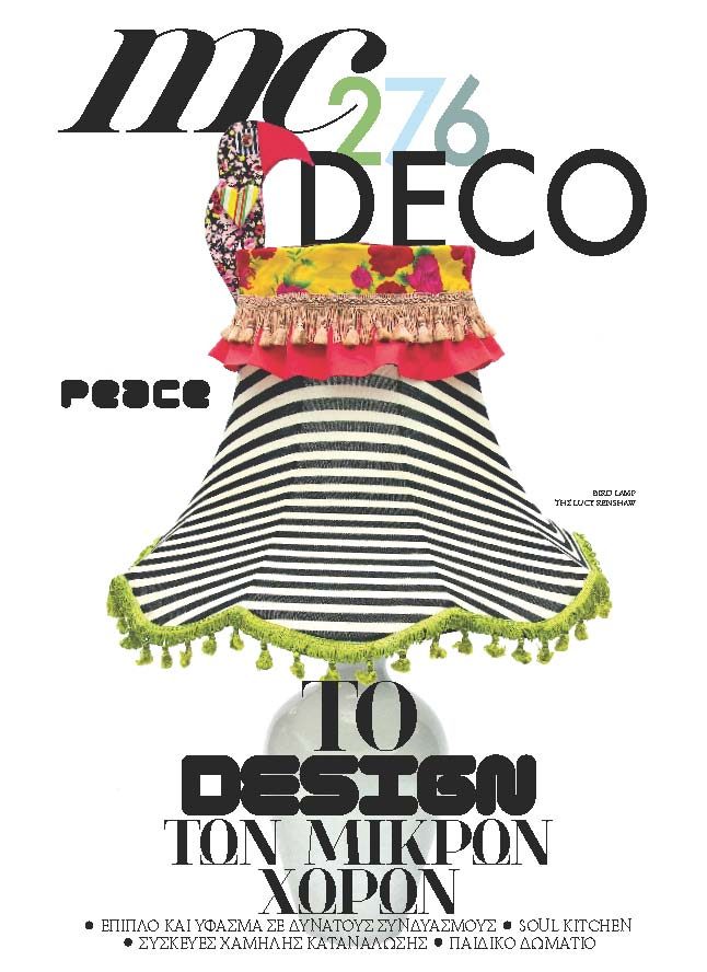 Marie Claire Deco Greece.jpg