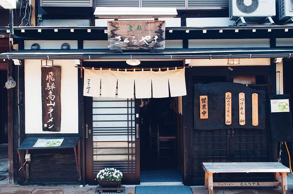 MW-Japan-02.jpg