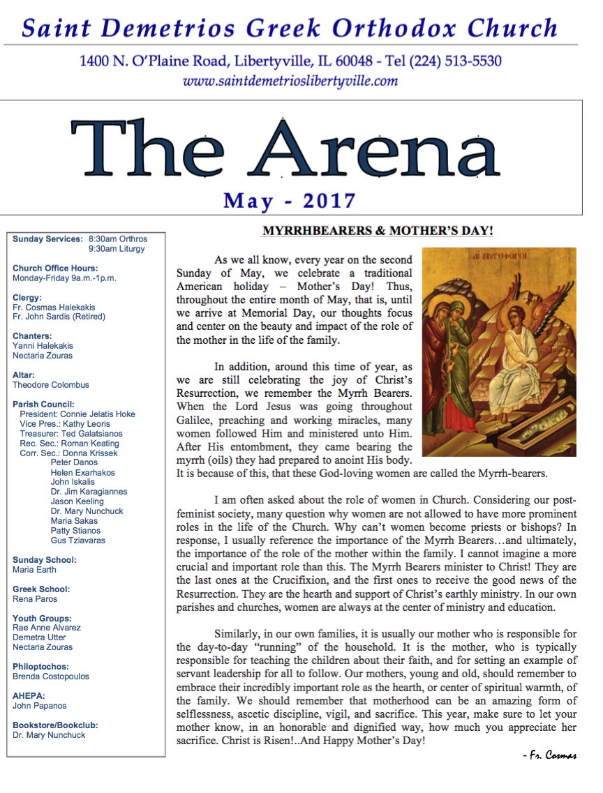 May Arena 2017