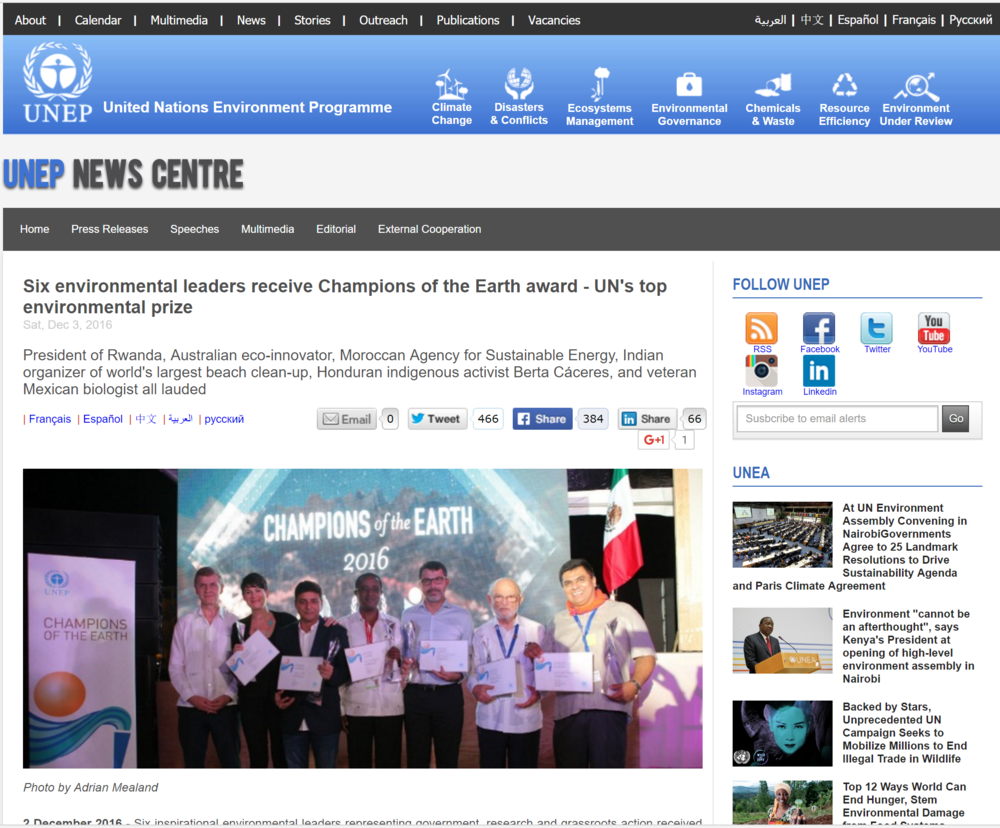 UNEP news center.PNG