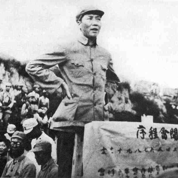 young Mao Tse tung.jpg