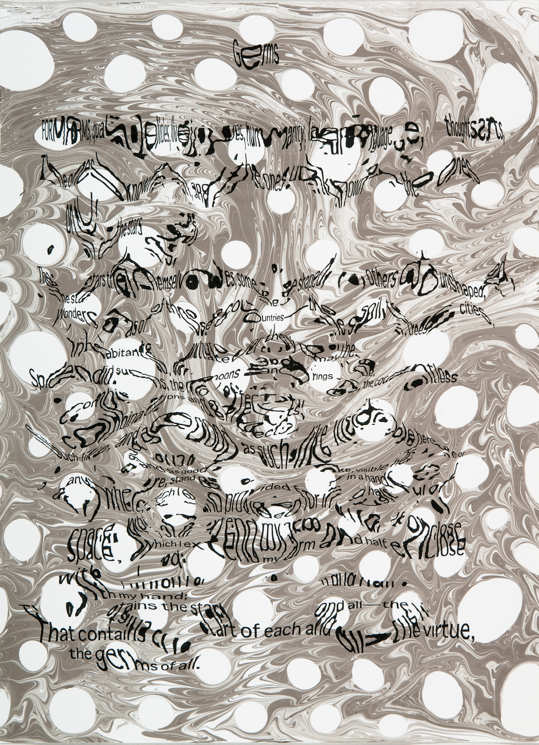 """Refraction Code - Germs #3,"" 2011; Digital Inkjet and Sumi-e Ink on Paper; 16"" X 22"""