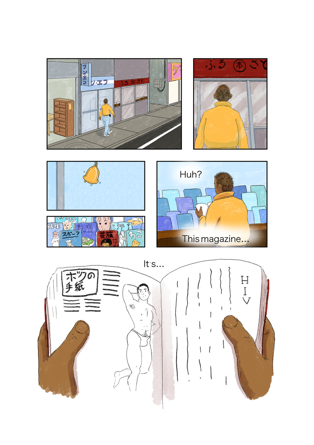 project_7_011.jpg