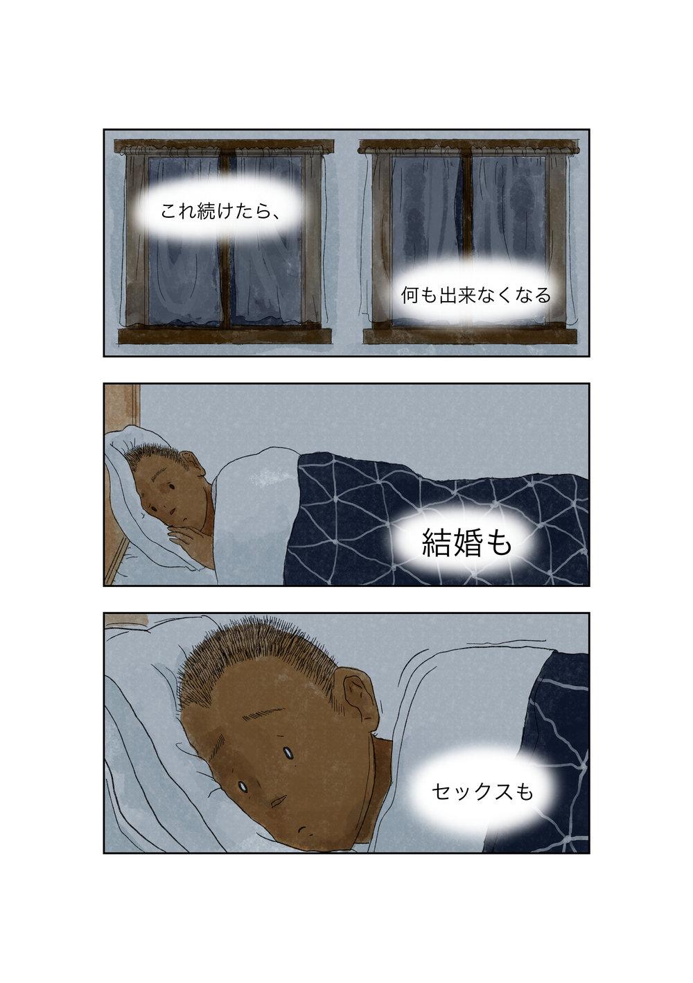 project_3_004.jpg