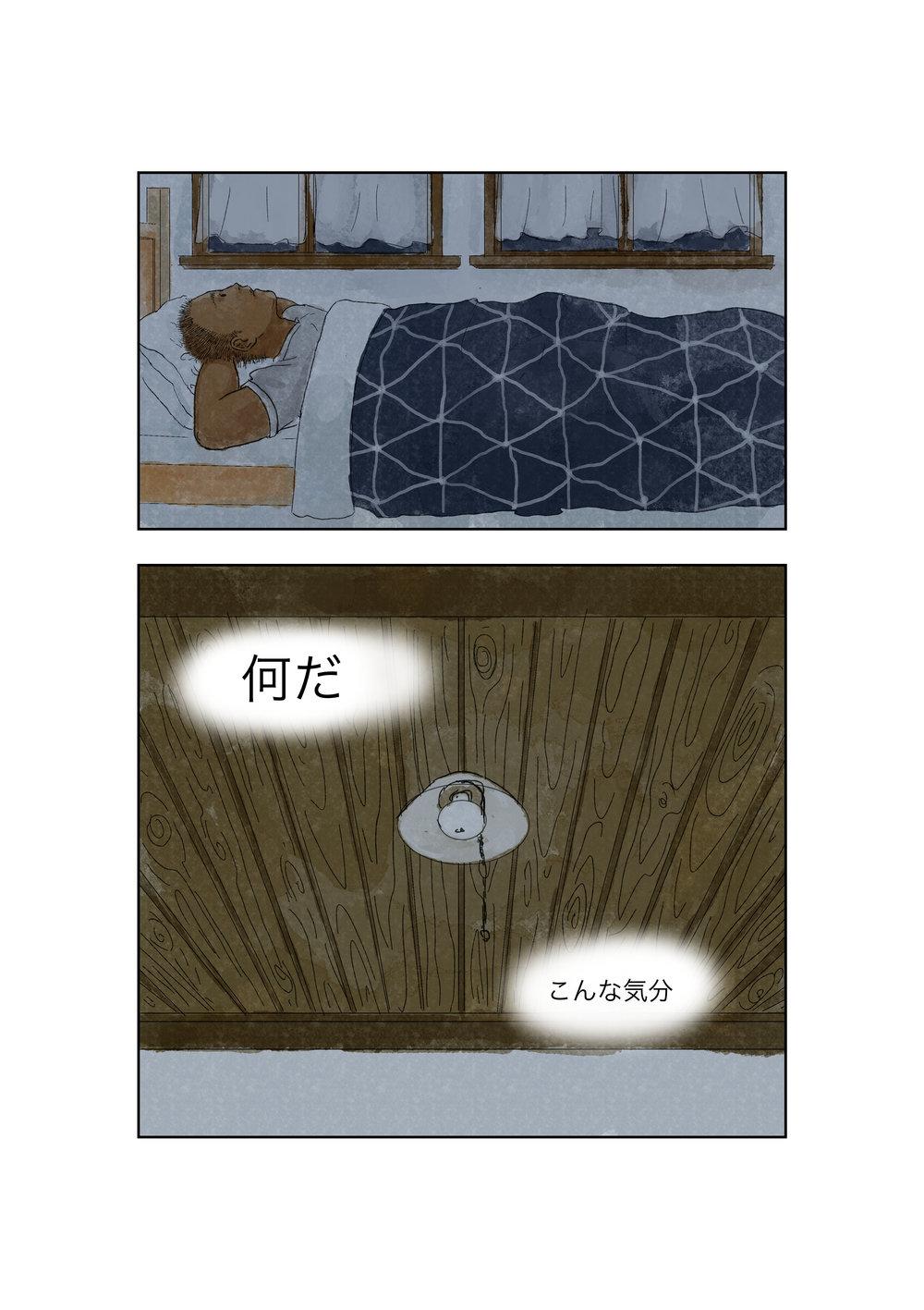 project_3_003.jpg