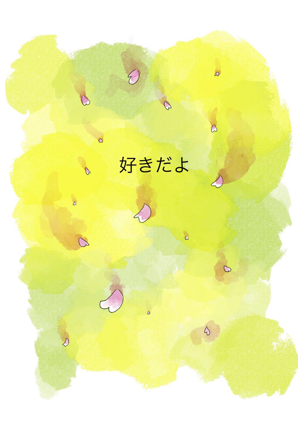 project_3_011.jpg