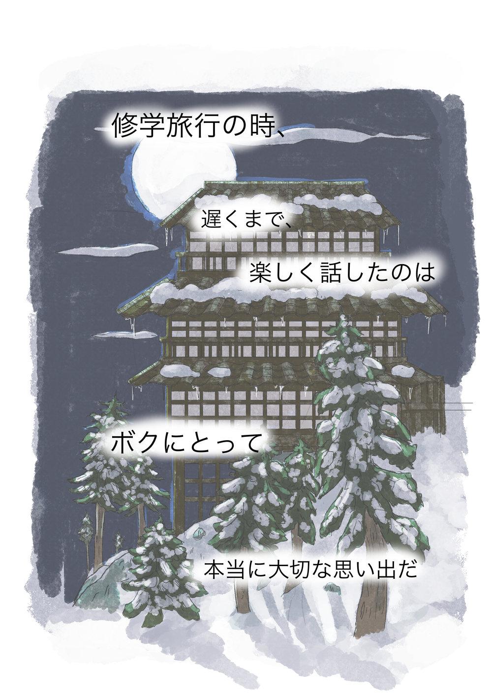 project_6_006.jpg