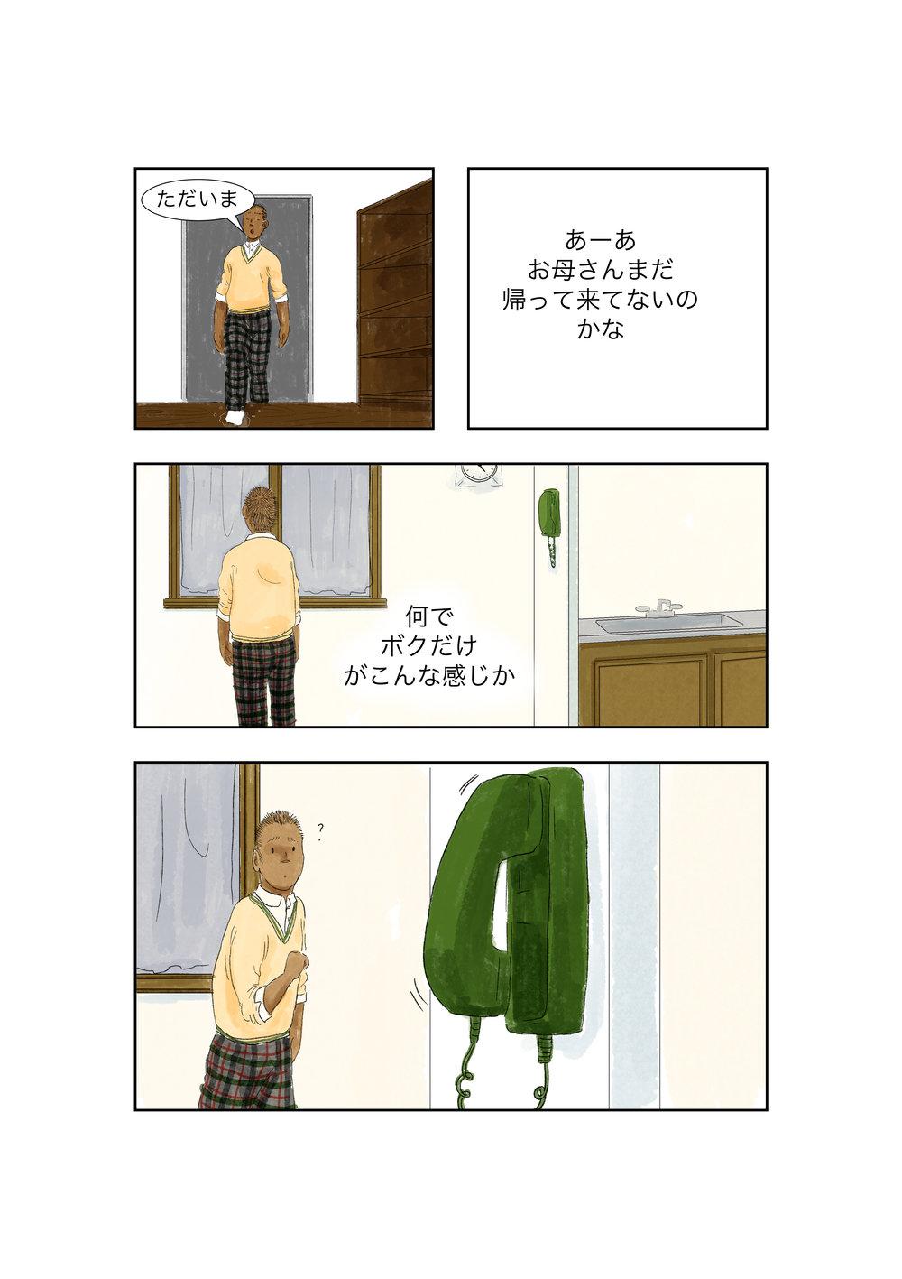 project_6_013.jpg