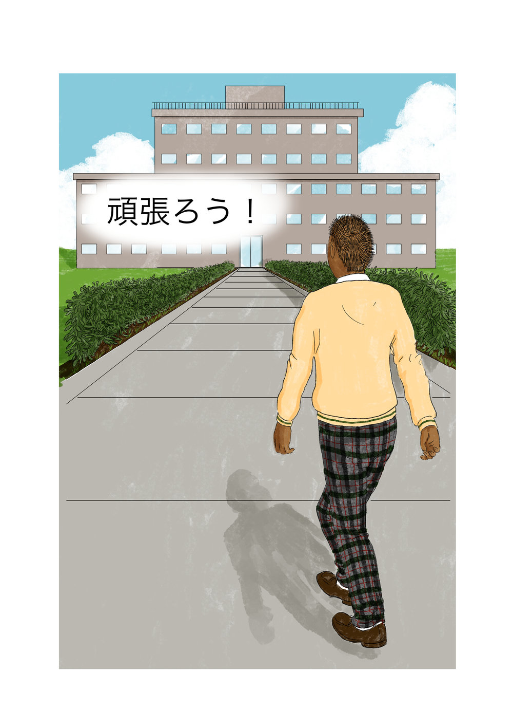 project_7_002.jpg