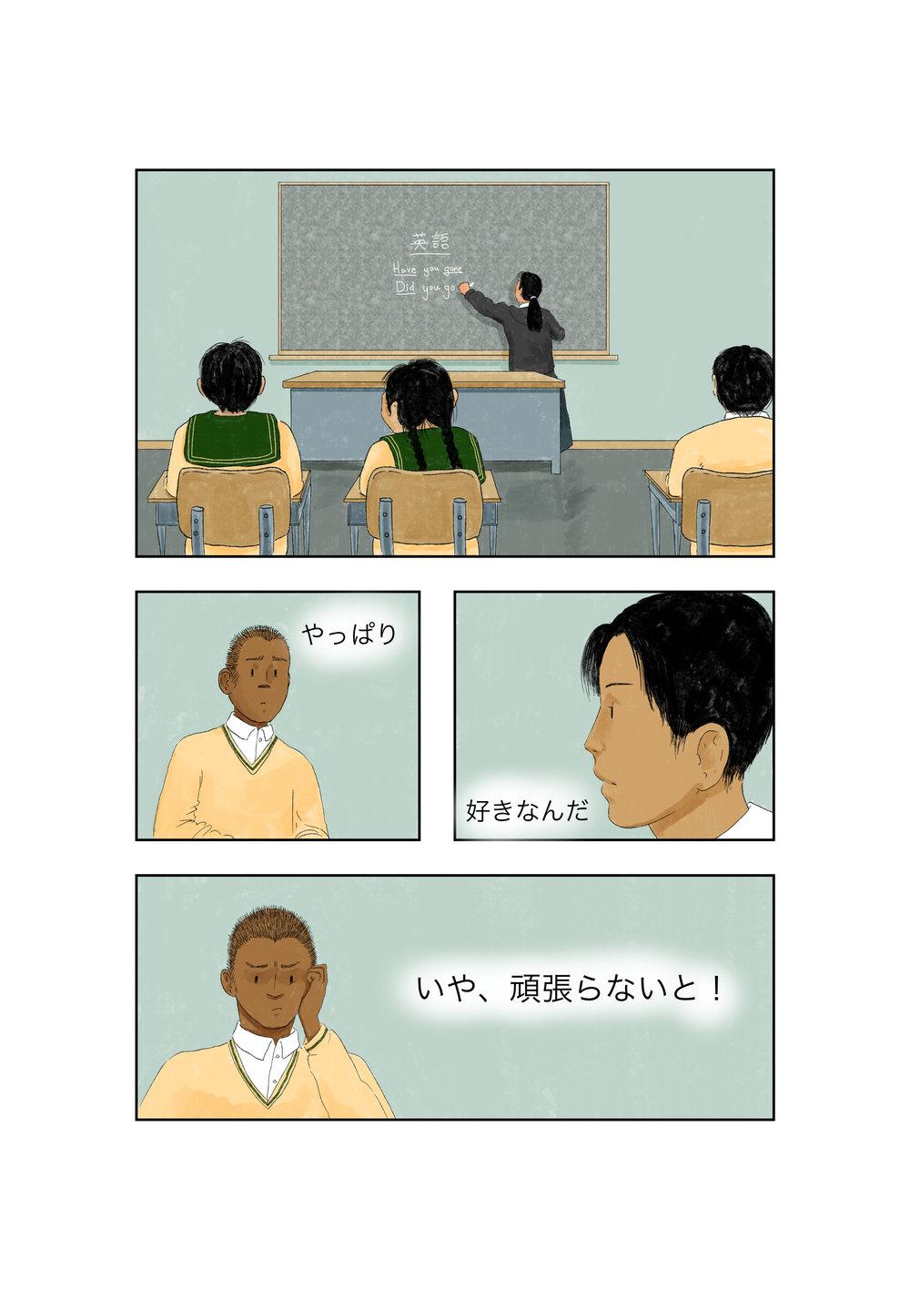 project_7_004.jpg