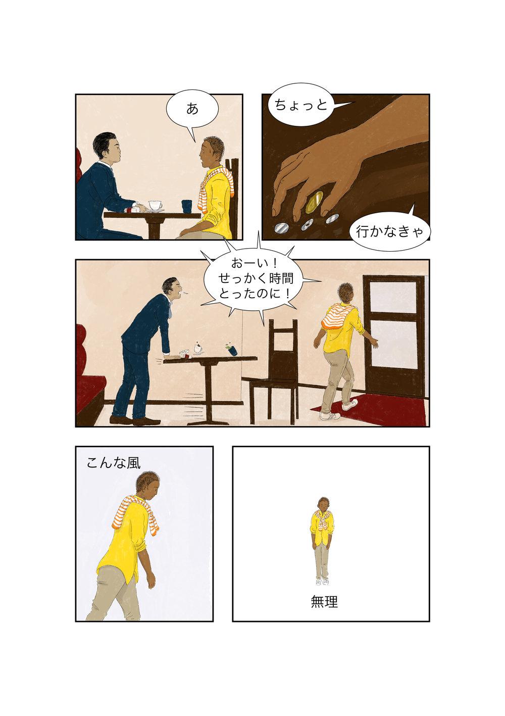 project_8_006.jpg
