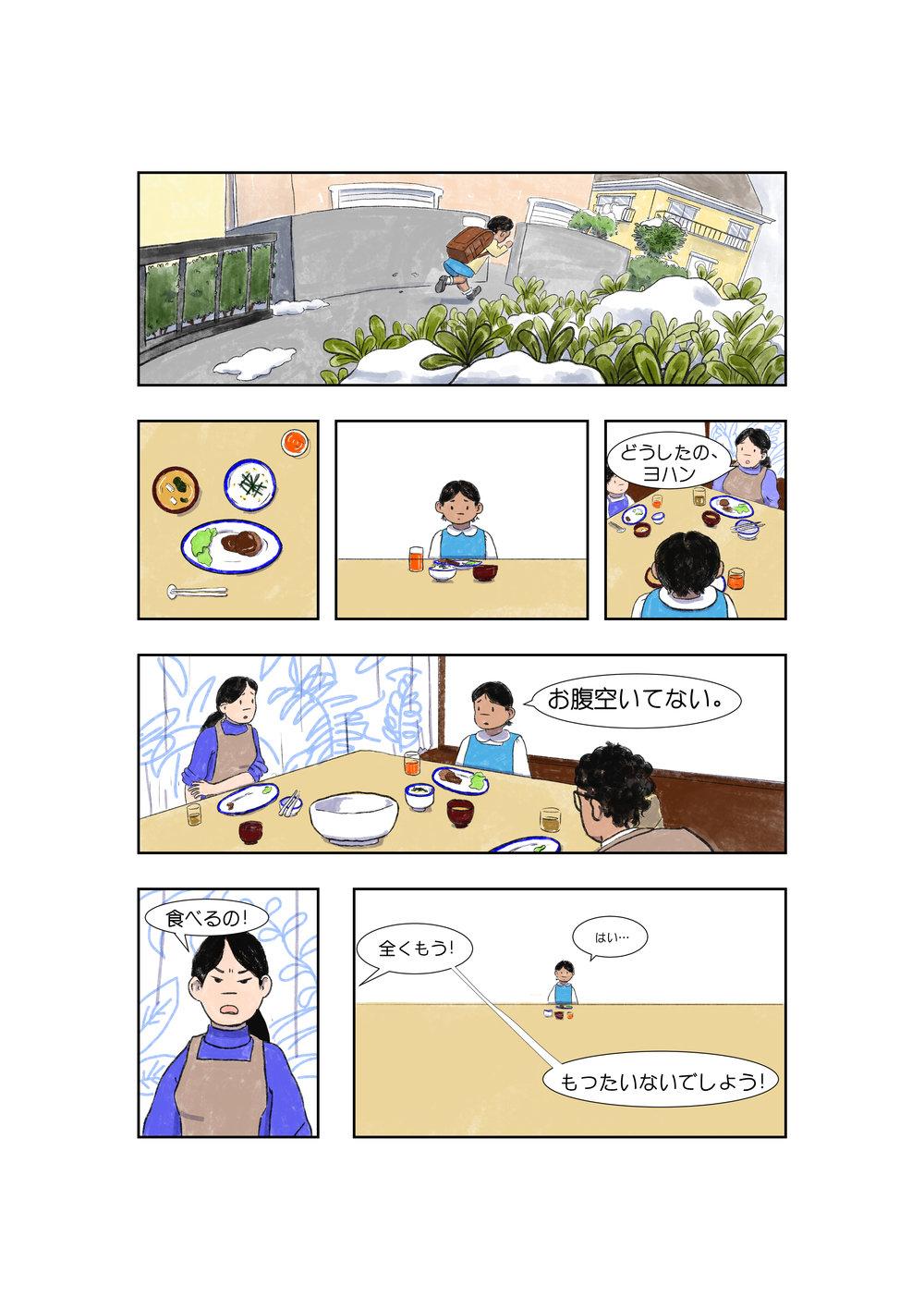 yh3_006.jpg