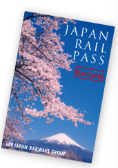 www.japanrailpass.net