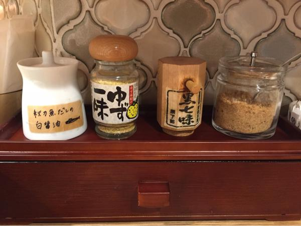 Spices for egg rice   photo credit; retty
