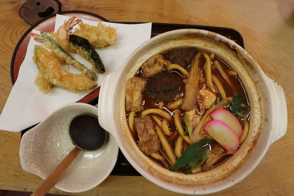 ¥1,100 Chicken Misonikomi Udon