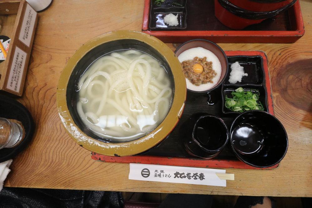 ¥1,100 Tororo Kamaage Udon