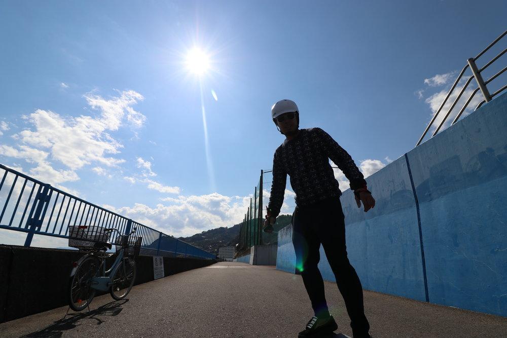 skateboarding japan