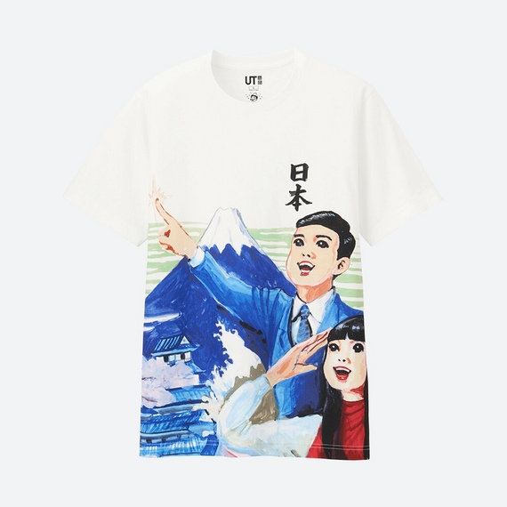http://www.uniqlo.com/jp/store/goods/194489-00