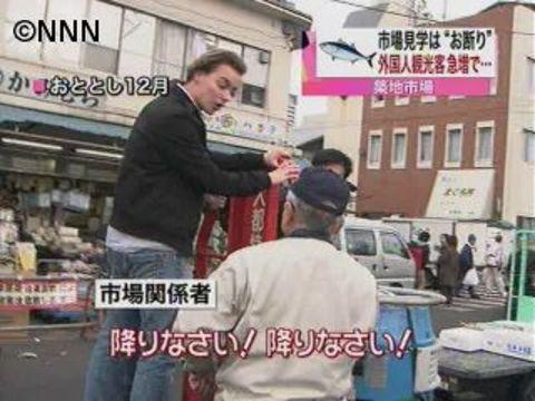 芸能人ブログ全集   A tourist interfering market business by jumping on the truck