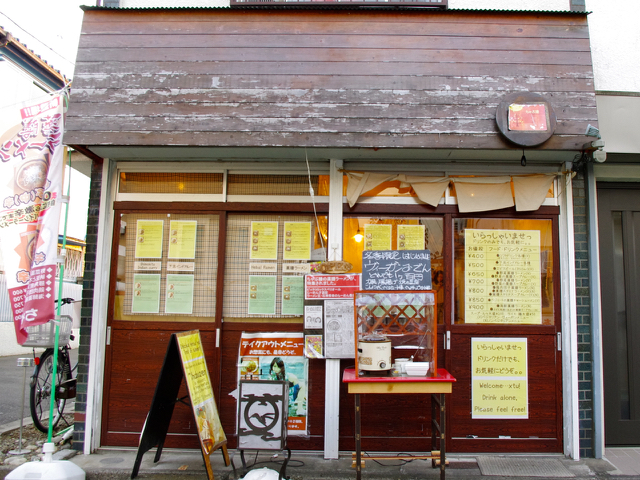 https://love-shimokitazawa.jp/archives/480